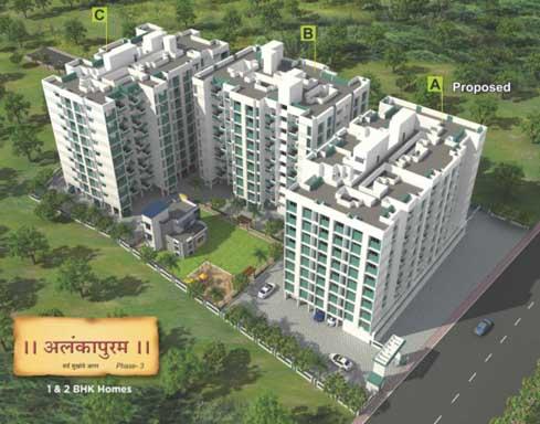 Alankapuram Phase 3