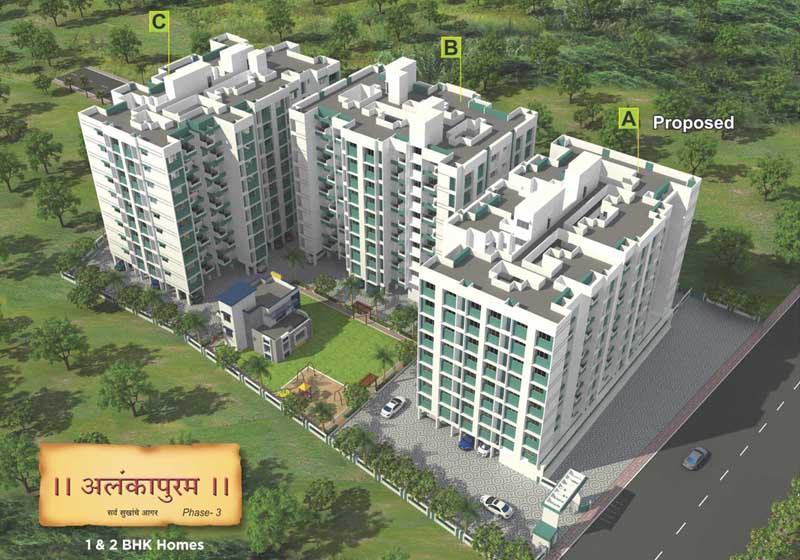 Alankapuram Phase - 3