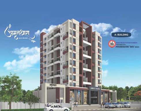 Amrutdhara